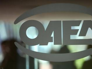 Φωτογραφία για Πώς οι άνεργοι μπορούν να βγουν στη σύνταξη με επιδότηση του ΟΑΕΔ