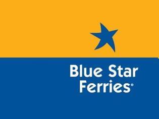 Φωτογραφία για Αλλαγή δρομολογίων της Blue Star Ferries λόγω της απεργίας της Π.Ν.Ο.