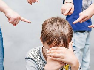 Φωτογραφία για Ρατσισμός στο σχολικό περιβάλλον – Επιπτώσεις και τρόποι χειρισμού από τους γονείς