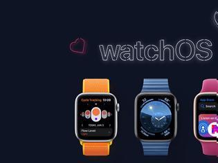 Φωτογραφία για watchOS 6.1.3 και watchOS 5.3.5 είναι διαθέσιμα