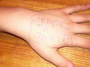 Φωτογραφία για Θέλω να μη θυμώνουν. Να μη μου φωνάζουν: Ένα 12χρονο παιδί με ΔΕΠΥ ανοίγει την καρδιά του