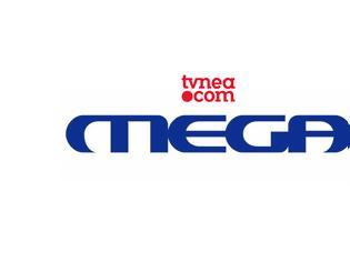 Φωτογραφία για Δείτε αναλυτικά ανά 15' λεπτά την 2η μέρα του MEGA!