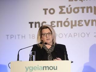Φωτογραφία για Αντιπρόεδρος ΕΟΠΥΥ: Στόχος η ισότιμη πρόσβαση των πολιτών στις υπηρεσίες υγείας