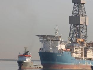 Φωτογραφία για Η εταιρεία που διαχειρίζεται το τρίτο τουρκικό γεωτρύπανο έχει έδρα στην Λεμεσό!