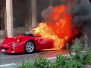 Φωτογραφία για Ferrari F40 αξίας 1,5 εκατ. ευρώ έγινε... στάχτη στο Μονακό (video)