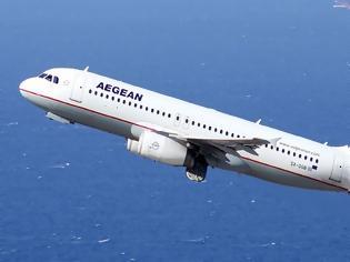 Φωτογραφία για Aegean: Έκπτωση 30% σε όλους τους προορισμούς εξωτερικού