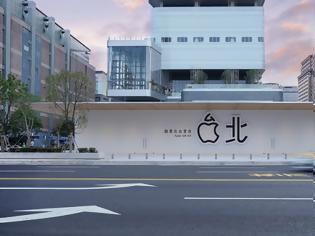 Φωτογραφία για Η Apple μετακομίζει επειγόντως μέρος της παραγωγής στην Ταϊβάν