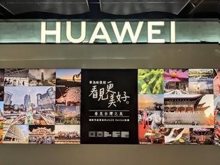 Φωτογραφία για Huawei, Xiaomi, Oppo και Vivo συμμαχούν απέναντι στο Google Play