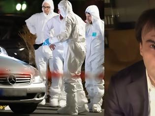 Φωτογραφία για Ακροδεξιός ο δράστης που σκότωσε 9 ανθρώπους στην Χανάου - Είχε αφήσει προειδοποιητικό μήνυμα