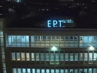 Φωτογραφία για Συμφωνία-σταθμός για την ΕΡΤ - Η ανακοίνωση
