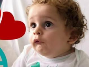 Φωτογραφία για Νέα περιπέτεια υγείας για τον μικρό Παναγιώτη - Ραφαήλ
