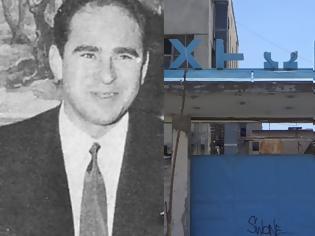 Φωτογραφία για Πέθανε ο τελευταίος ιδιοκτήτης της ΧΡΩΠΕΙ Σωτήρης Σοφιανόπουλος
