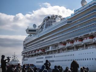 Φωτογραφία για Κορωνοϊός: Τελειώνει το μαρτύριο των Ελλήνων του Diamond Princess – Φτάνουν Αθήνα με πολυεθνική επιχείρηση