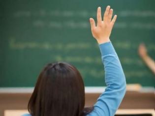 Φωτογραφία για Αλλαγές στις ώρες των μαθημάτων σε Δημοτικό και Γυμνάσιο και 180 νέα βιβλία σε όλες τις τάξεις
