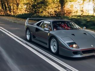 Φωτογραφία για Ferrari F40s σουλτάνος του Μπρουνέι;