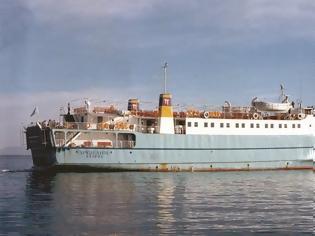 Φωτογραφία για Ναυάγιο του «Χρυσή Αυγή»: 37 χρόνια από την τραγωδία