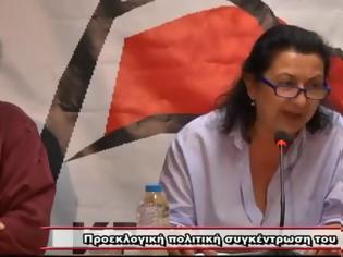 Φωτογραφία για Έχασε τη μάχη για τη ζωή η Αστακιώτισσα αγωνίστρια εκπαιδευτικός Ασπασία Δεμερούκη, χτυπημένη από τον ιό της γρίπης