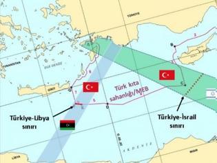 Φωτογραφία για Η Τουρκία μετά το Καστελόριζο «σβήνει» και τη Ρόδο για να ορίσει ΑΟΖ με το Ισραήλ