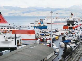 Φωτογραφία για Κοροναϊός: Έκτακτα μέτρα του ΕΟΔΥ στα λιμάνια που επικοινωνούν με την Ιταλία