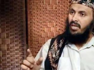 Φωτογραφία για Υεμένη: Η Αλ Κάιντα επιβεβαίωσε τον θάνατο του αρχηγού της στην αραβική χερσόνησο