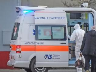Φωτογραφία για Κοροναϊός: Τέταρτος νεκρός στην Ιταλία από τον φονικό ιό