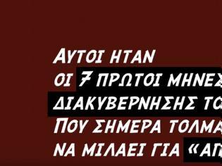 Φωτογραφία για Ο «πόλεμος» των σποτ: Τα επτά βίντεο του ΣΥΡΙΖΑ και η απάντηση της ΝΔ