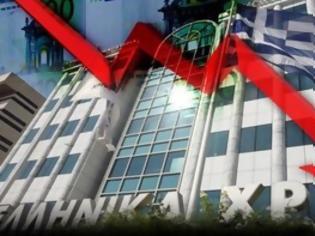 Φωτογραφία για Κορονοϊός: Βυθίζεται το ελληνικό χρηματιστήριο - Μεγάλες απώλειες του Γενικού Δείκτη