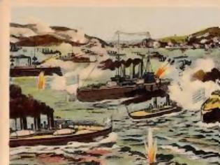 Φωτογραφία για Η ναυμαχία της Έλλης (3 Δεκεμβρίου 1912): Ο θρίαμβος του ελληνικού στόλου επί του τουρκικού
