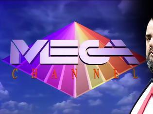 Φωτογραφία για Κίνηση ματ για το Mega...