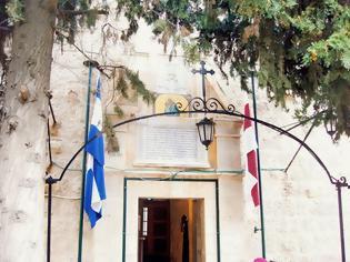Φωτογραφία για Ιερά Μονή Αγίου Συμεών του Θεοδόχου εις Καταμόνας και ο τάφος του