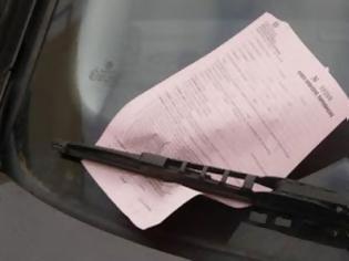Φωτογραφία για Τι αποφάσισε το δικαστήριο για κλήσεις της Τροχαίας που αφήνονται στο παρμπρίζ