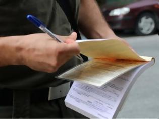 Φωτογραφία για Απόφαση δικαστηρίου για κλήσεις της Τροχαίας που αφήνονται πάνω στο παρμπρίζ