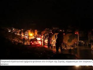 Φωτογραφία για Σαν χάρτινος πύργος καταρρέουν οι πολυδιαφημιζόμενες ΕΔ του Ερντογάν στη Συρία