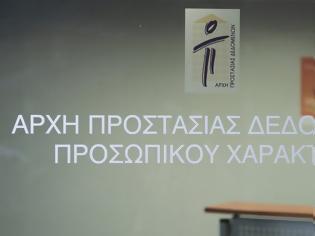 Φωτογραφία για Δίμηνη προθεσμία στους ιστοτόπους να συμμορφωθούν με τον Γενικό Κανονισμό Προστασίας Δεδομένων