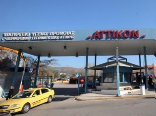 Φωτογραφία για Κορωνοϊός: Αγωνία για το ύποπτο κρούσμα στο Αττικόν -Σήμερα τα αποτελέσματα