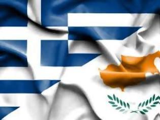 Φωτογραφία για Γιώργος Παπαθανασόπουλος, Ελλάδα και Κύπρος: Γνώση και αποτροπή