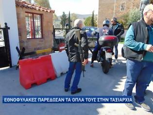 Φωτογραφία για Χίος: Δεκάδες Εθνοφρουροί πήγαν να παραδώσουν τα όπλα τους στην Ταξιαρχία (ΒΙΝΤΕΟ)