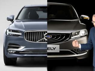 Φωτογραφία για Κινέζικη η Volvo