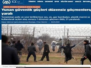 Φωτογραφία για Anadolu: 1 νεκρός μετανάστης και 5 τραυματίες από ελληνικά πυρά!