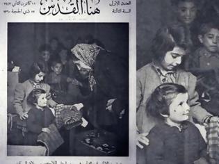 Φωτογραφία για Η φωτογραφία – πρόκληση Ερντογάν κατά Μητσοτάκη