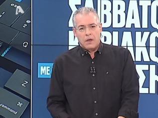 Φωτογραφία για Η δημόσια συγγνώμη του Νίκου Μάνεση μέσα από την εκπομπή του