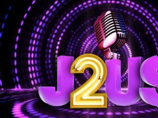 Φωτογραφία για J2US: Ποιες είναι οι προσδοκίες του καναλιού για την τηλεθέαση;