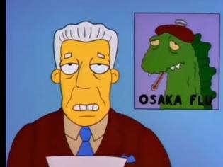 Φωτογραφία για ΒΙΝΤΕΟ Οι Simpsons είχαν προβλέψει τον κορονοϊό χρόνια πριν! Είχε έρθει όμως από την Ιαπωνία! ΒΙΝΤΕΟ