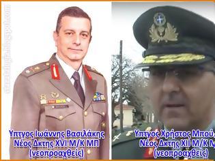 Φωτογραφία για Ποιοι είναι οι νέοι Διοικητές XVI Μ/Κ ΜΠ και XII M/K MΠ