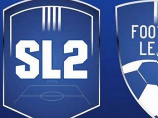 Φωτογραφία για Συζητούν την ενοποίηση της Super League 2 και της Football League