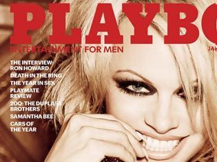 Φωτογραφία για Ο κορωνοϊός «σκότωσε» το Playboy: Σταμάτει η έντυπη έκδοσή του