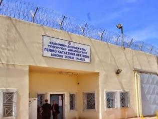 Φωτογραφία για Δομοκός: Κρατούμενος παραβίασε άδεια και δήλωσε ότι είναι σε... καραντίνα!