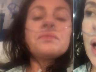 Φωτογραφία για Βρετανία: Το συγκλονιστικό βίντεο ασθενούς με κορωνοϊό από τη ΜΕΘ: «Δεν μπορώ να αναπνεύσω -Μη ρισκάρετε, θα καταλήξετε εδώ»