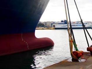 Φωτογραφία για Μέτρα για περιορισμό των μετακινήσεων προς τα νησιά