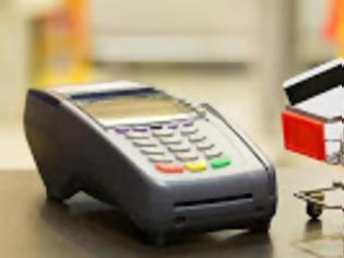 Φωτογραφία για Tράπεζες: Προς αύξηση του ορίου για τις ανέπαφες συναλλαγές